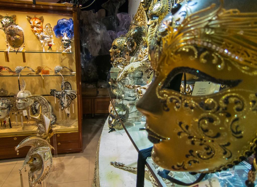 Mask Shop #2